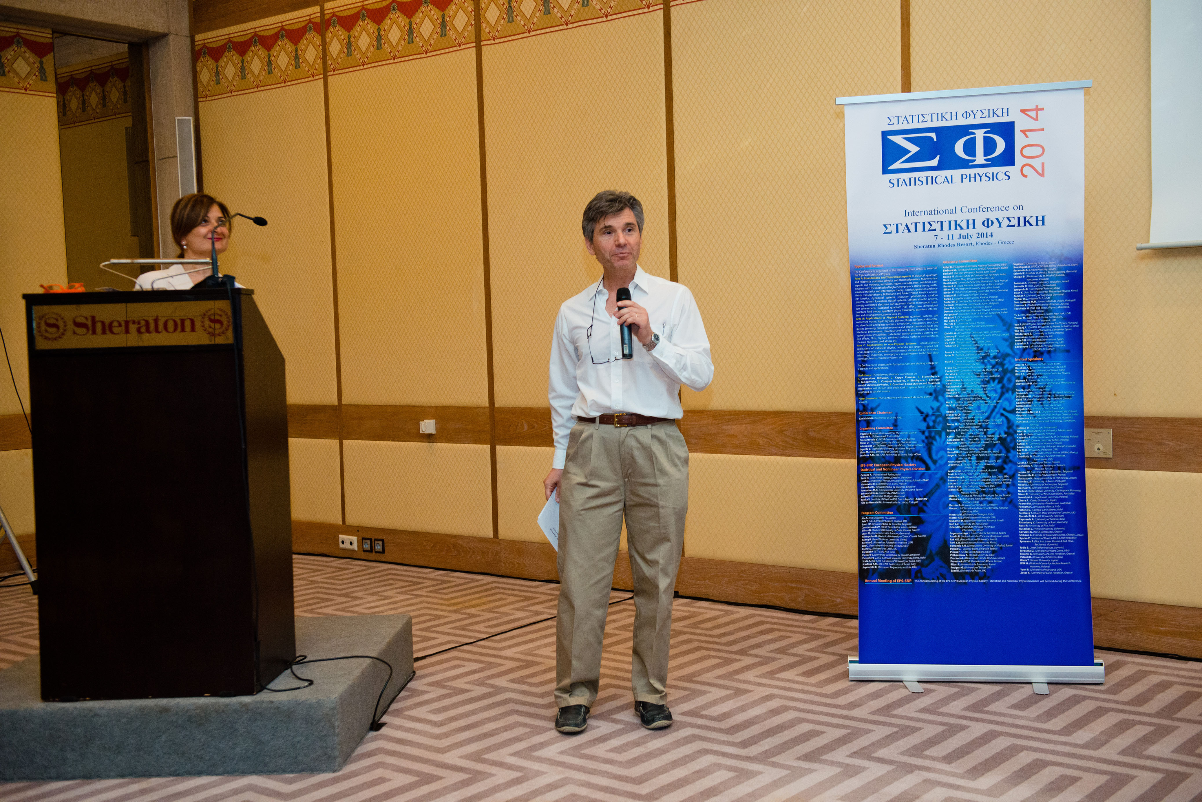 ΣΦ 2014 International Conference, Rhodes 2014